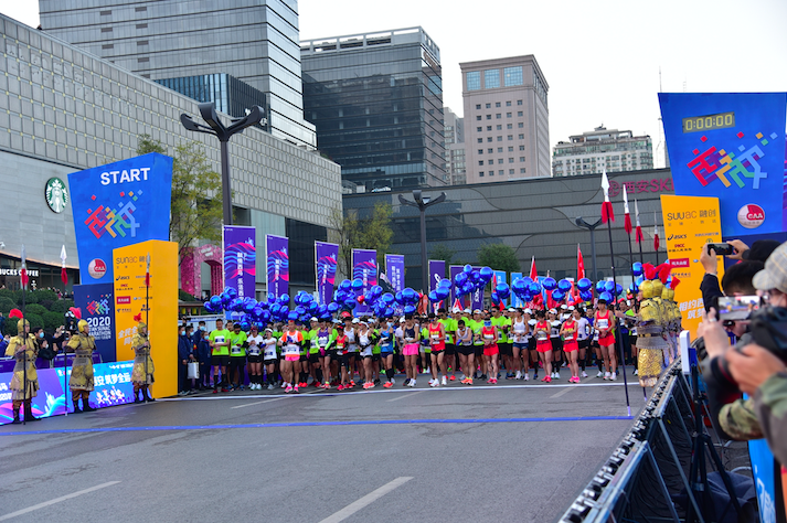 The biggest running race in 2020 - Xi'an Marathon 2020.11.8